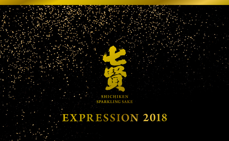 EXPRESSION 2018