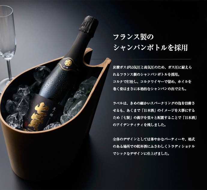 【1】米を使った日本酒技術の応用1